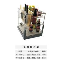 蓝翔不锈钢拉篮系列多功能刀架WT400/350-C