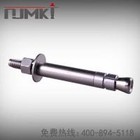 后扩底机械螺栓后扩孔螺栓自扩孔螺栓建筑螺栓锁键效应螺栓