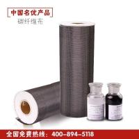 南京曼卡特建筑加固碳纤维布  技术指导 中国名优产品