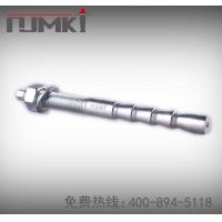 特殊倒锥形化学锚栓防火,南京曼卡特科技十大品牌之一,30天包
