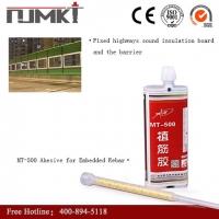 钢筋锚固剂规格型号,制作厂家,规格型号,售后保证