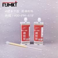 钢筋植筋胶中国名优产品,大厂家,品质优良,品牌保证