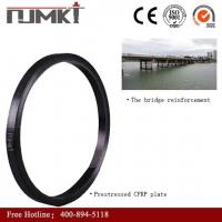 南京预应力碳板品质高,什么价格,供应商,直线度好