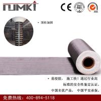 碳纤维复合材料加固ISO质量体系认证