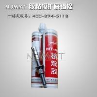 胶抗震锚栓品质保证,防火