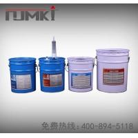灌缝胶混凝土哪家质量好,规格,ISO质量体系认证