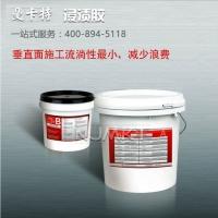 环氧树脂碳纤维胶品牌保证,出厂价,批发,中国名优产品