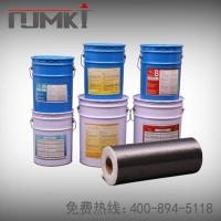 碳纤维加固底胶生产制造厂家,厂价批发,批发商,厂家销售