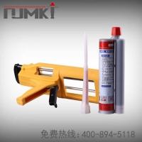 南京建筑植筋胶390ISO质量体系认证,批量价优,免费现场