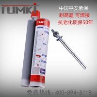 南京建筑植筋胶ISO质量体系认证,总厂批发,防火,厂家销售