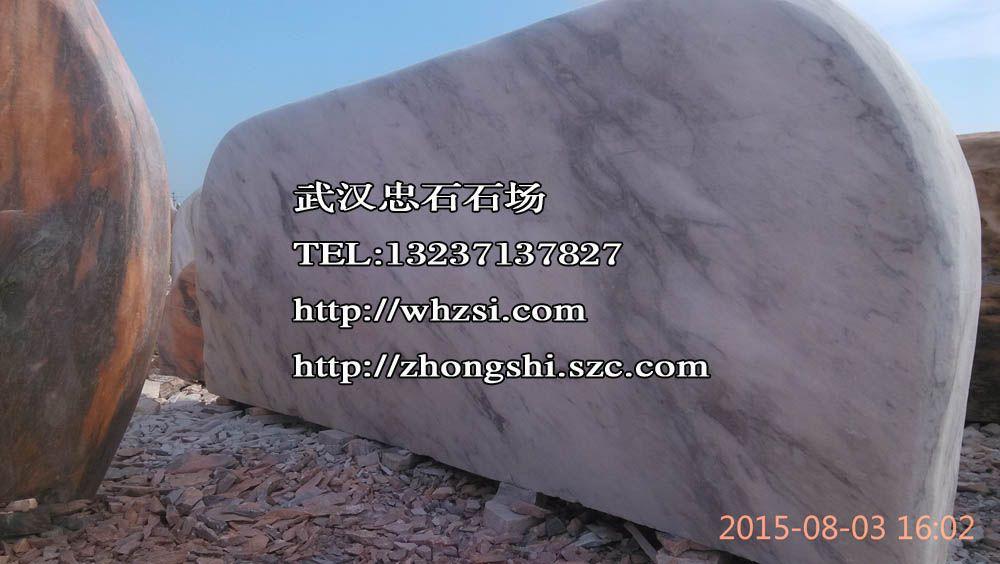 湖北门牌石报价-武汉景石 奇石款式