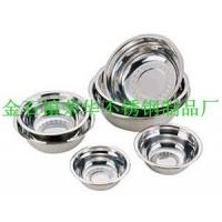 不锈钢汤盆汤盘/不锈钢小盆小盘