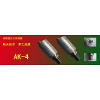 北京航天701所AK-4压力传感器