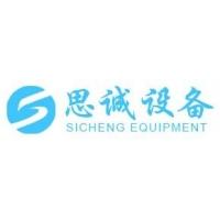 重庆思诚实验室设备有限公司