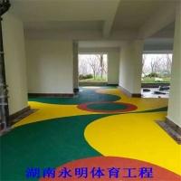 幼兒園彩色塑膠場地,塑膠運動場地設計施工