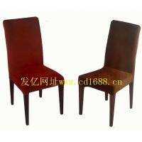 酒店桌椅/火锅桌餐椅/布艺软包椅/西餐厅椅宴会/餐桌椅子