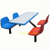 学校食堂餐桌椅、饭堂餐桌椅,玻璃钢快餐桌椅