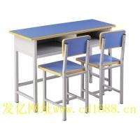 双人固定学生课桌椅|成都教师课桌椅|课桌椅|教学设备