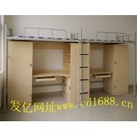 学生公寓床-公寓床-寝室公寓床-上下铺铁床