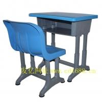 工程料课桌椅  塑料课桌椅 学校学生课桌椅