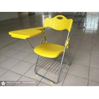 培训椅,塑料培训椅,多层板培训椅、带写字板培训椅