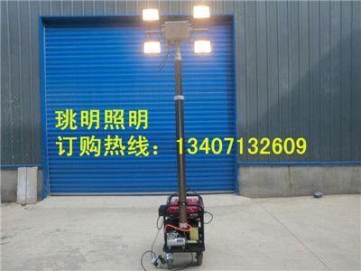 M-SFW6110B全方位遙控自動升降工作燈-- 珧明照明