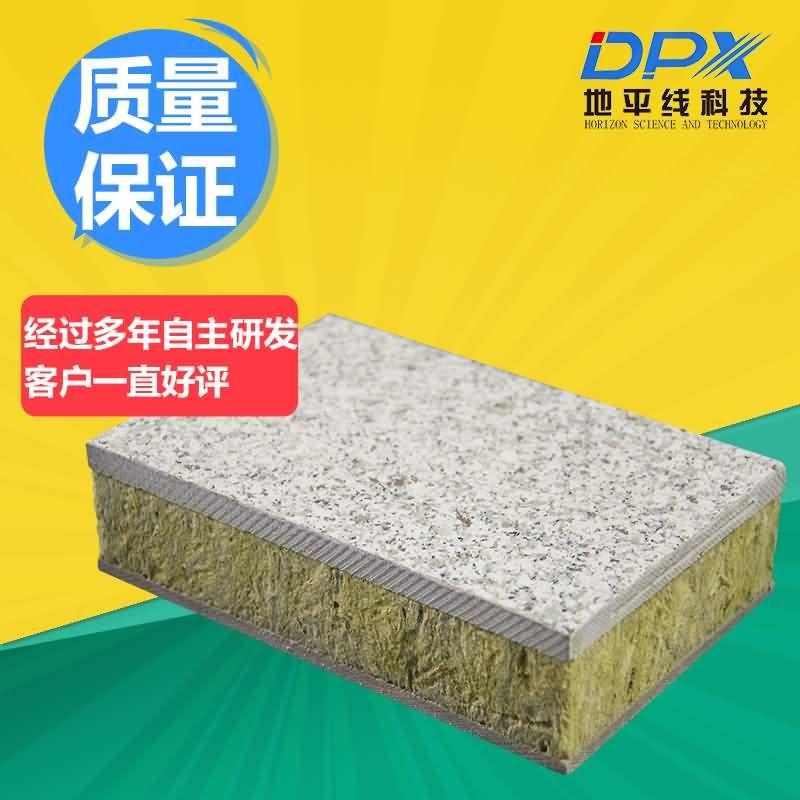 氟碳漆保温装饰板促销