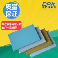 北辰区抗菌洁净板国标产品