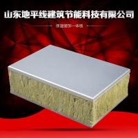 外墙改造保温一体化装饰板