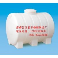 四川PE储罐|塑料水箱|PE水箱|PE桶