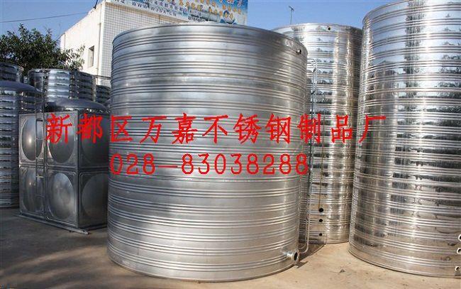 四川不锈钢保温水箱 圆形不锈钢水箱 保温水箱