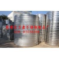 四川不锈钢保温水箱|圆形不锈钢水箱|保温水箱