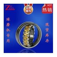 供应53868球磨机轴承非标轴承陶瓷专用轴承