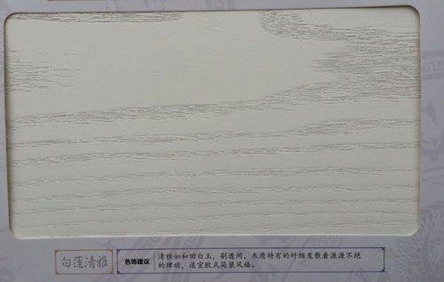 德�_木�T-木雅�然系列白�清雅