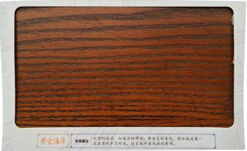 德�_木�T-木雅�然系列�S金海岸