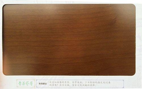 德�_木�T-木雅�然系列青茶芬芳