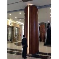 木纹包圆柱板