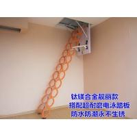 北京双控伸缩楼梯,节约空间楼梯
