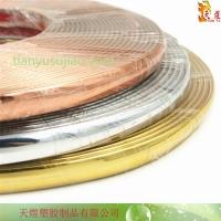 广东天煜长期供应自粘pvc装饰条 金银铜色带胶 家具酒柜装饰