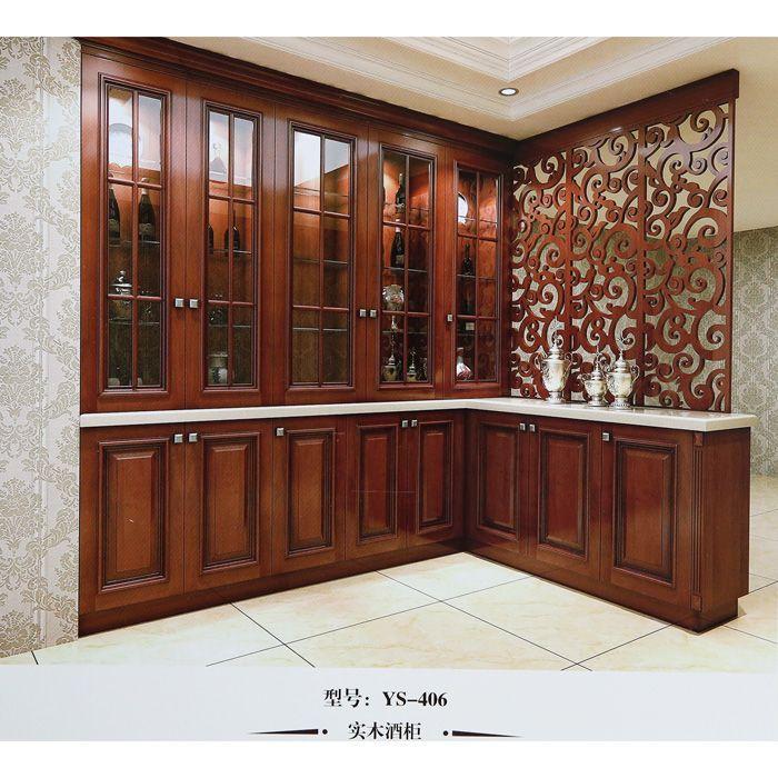 南京艾一森整体家居-实木酒柜