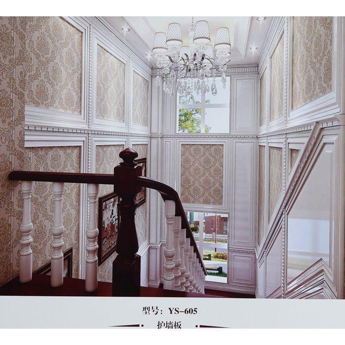 南京艾一森整体家居-实木护墙