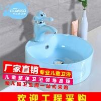 幼儿园洗面台上盆卡通小艺术盆彩色儿童洗手盆小孩陶瓷洗脸盆
