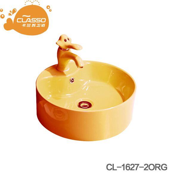 幼儿园洗面台上盆卡通小艺术盆彩色儿童洗手盆小孩盆