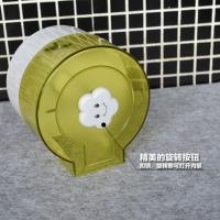 卫生间厕所防水创意笑脸卫生纸巾盒卷纸筒小卷纸盒9515