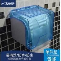 卫生间纸巾架厕所卫生纸盒洗手间实心小卷纸筒钻孔9623