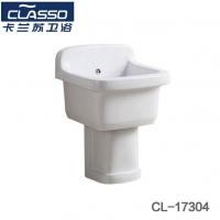 陶瓷 拖把池 CL-17304