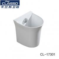 陶瓷 拖把池 CL-17301