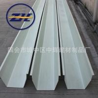 玻璃钢防腐水槽、FRP水槽、玻璃钢集水天沟、玻璃钢排水槽