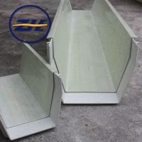 玻璃钢天沟 FRP水槽 防腐蚀天沟 天沟厂家 定制天沟