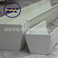 高强度水槽 玻璃钢槽 FRP防腐水槽 定制水槽 水槽厂家